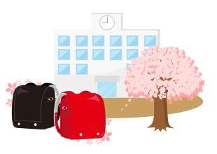 4月は入学式